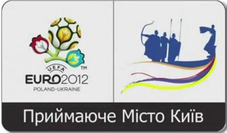 Ukraine-Pologne Euro 2012